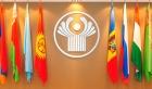 CIS Heads of Government to Discuss Ukraine?