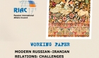 Modern Russian–Iranian Relations: Challenges and Opportunities