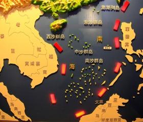 О ситуации в Южно-Китайском море