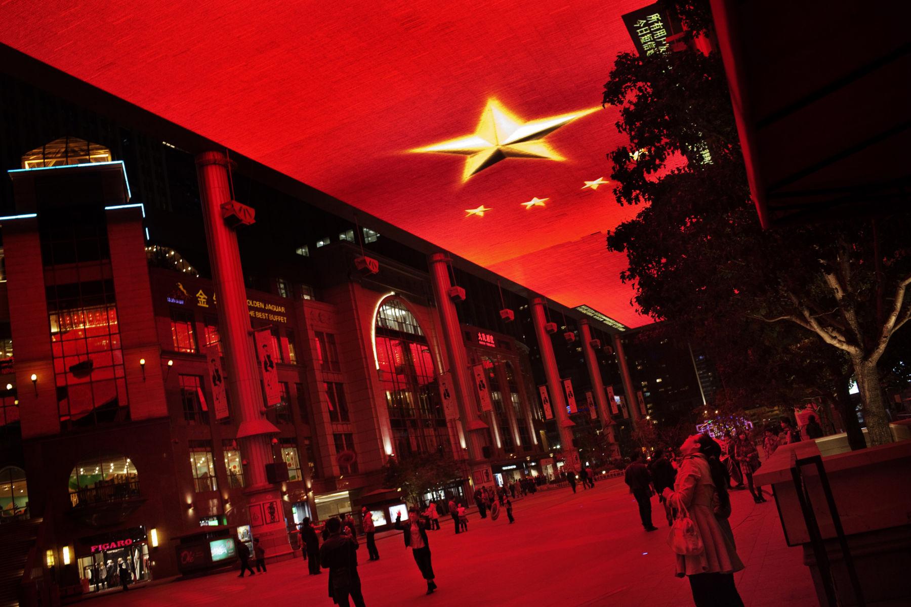 Новая киберстратегия Китая — обо всем по чуть-чуть