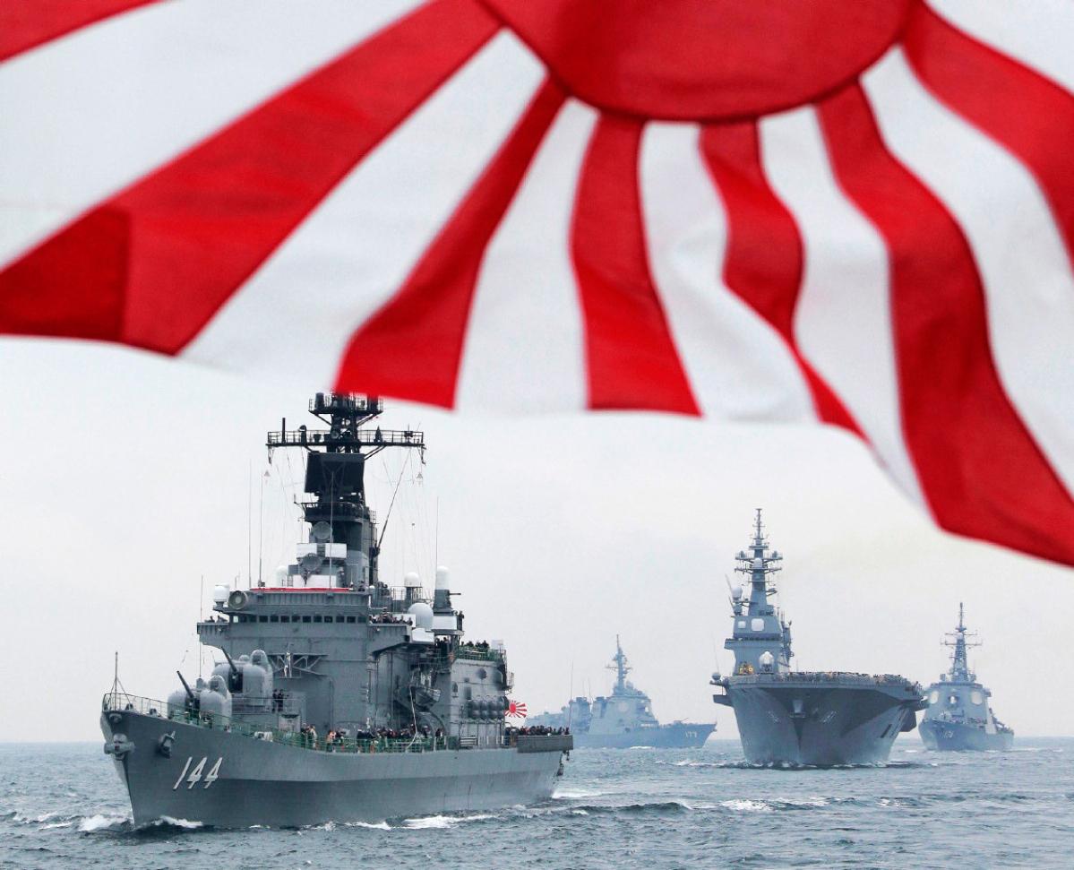 Япония в поисках безопасности