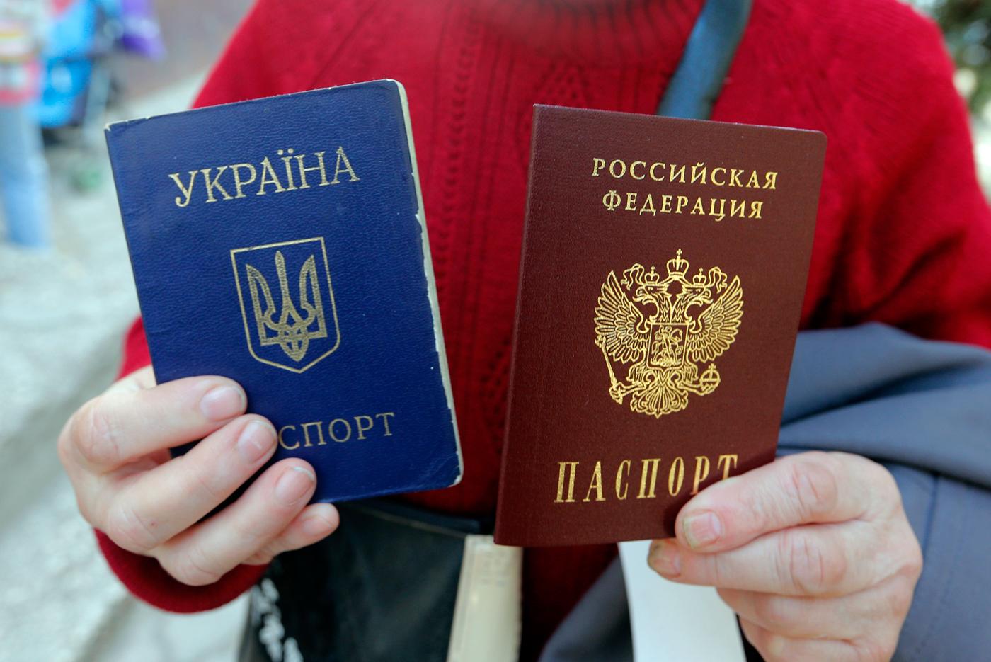 Картинки по запросу фото эмиграция с украины в россию