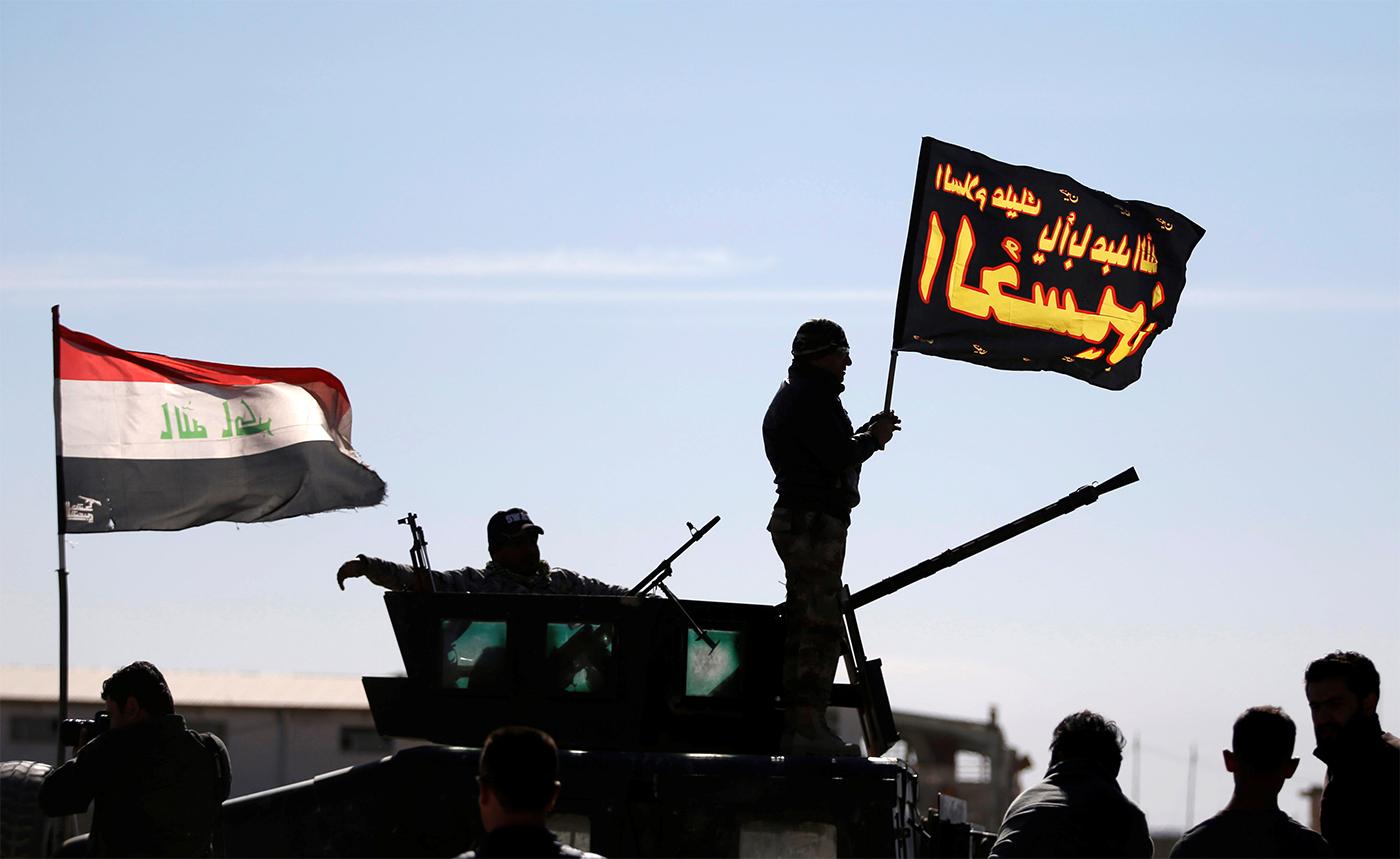 Силы народной мобилизации Ирака: на пути к национальному примирению?