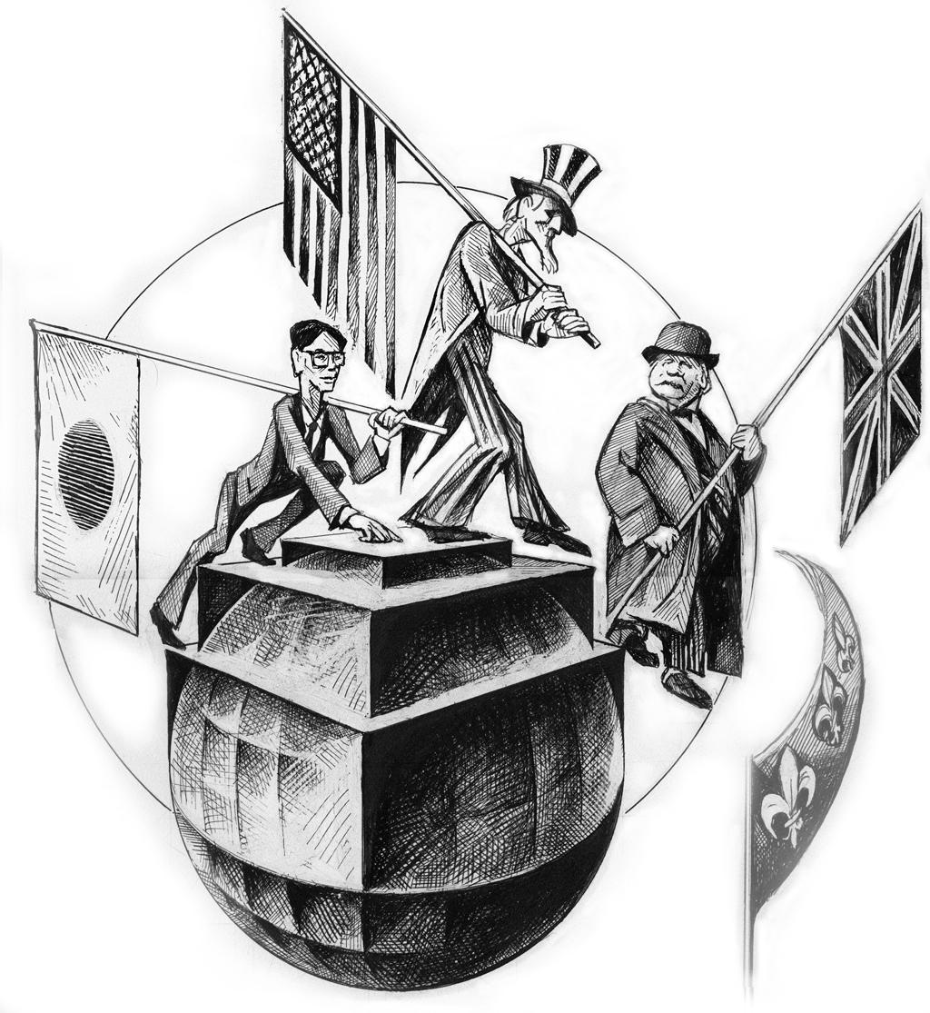Взлет и падение великих держав пол кеннеди скачать