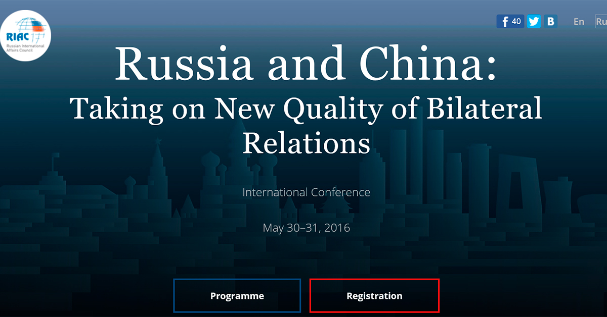 "International Conference ""Russia and China: Taking on a New Quality of Bilateral Relations"""