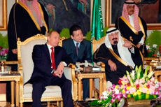 What is Holding Back the Consolidation of Russian Business Positions in the Gulf States?
