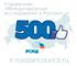 500 ������-��������������� � �����������