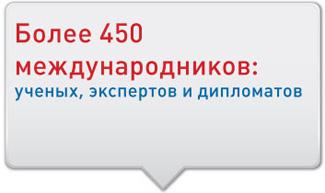 ����� 450 ���������������: ������, ��������� � ����������