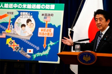 Abe�s Search for Security
