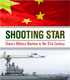 Shooting Star: China's Military Machine in the 21st Century