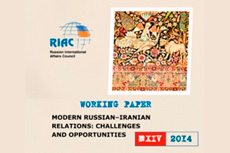 Modern Russian�Iranian Relations: Challenges and Opportunities