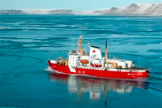 Canada's Arctic strategy