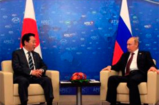 Russia's relations with Japan