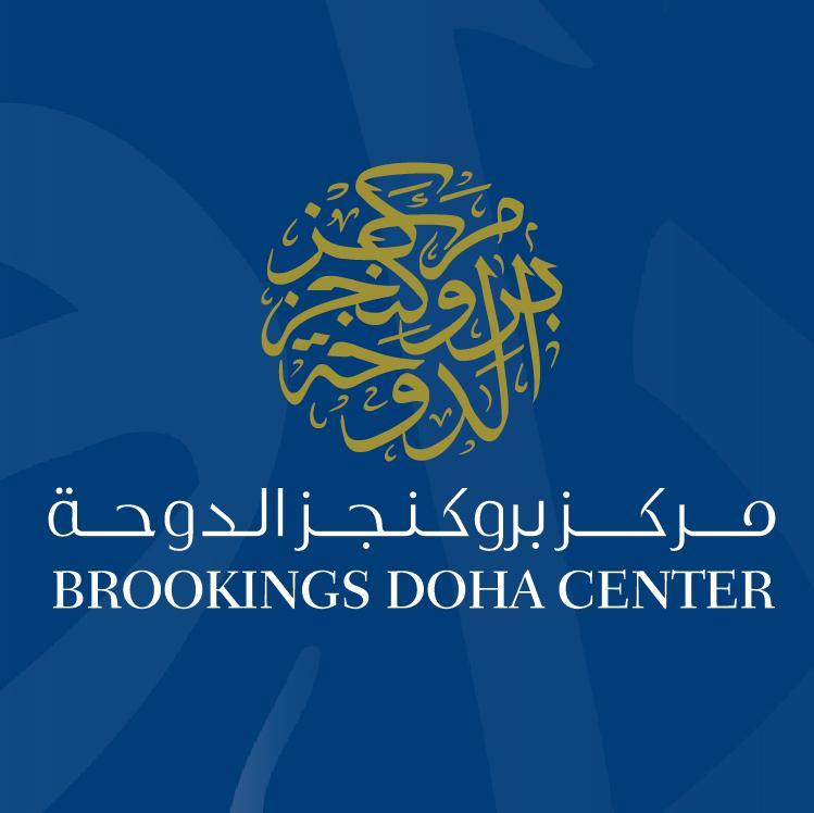 brookings doha center essay contest