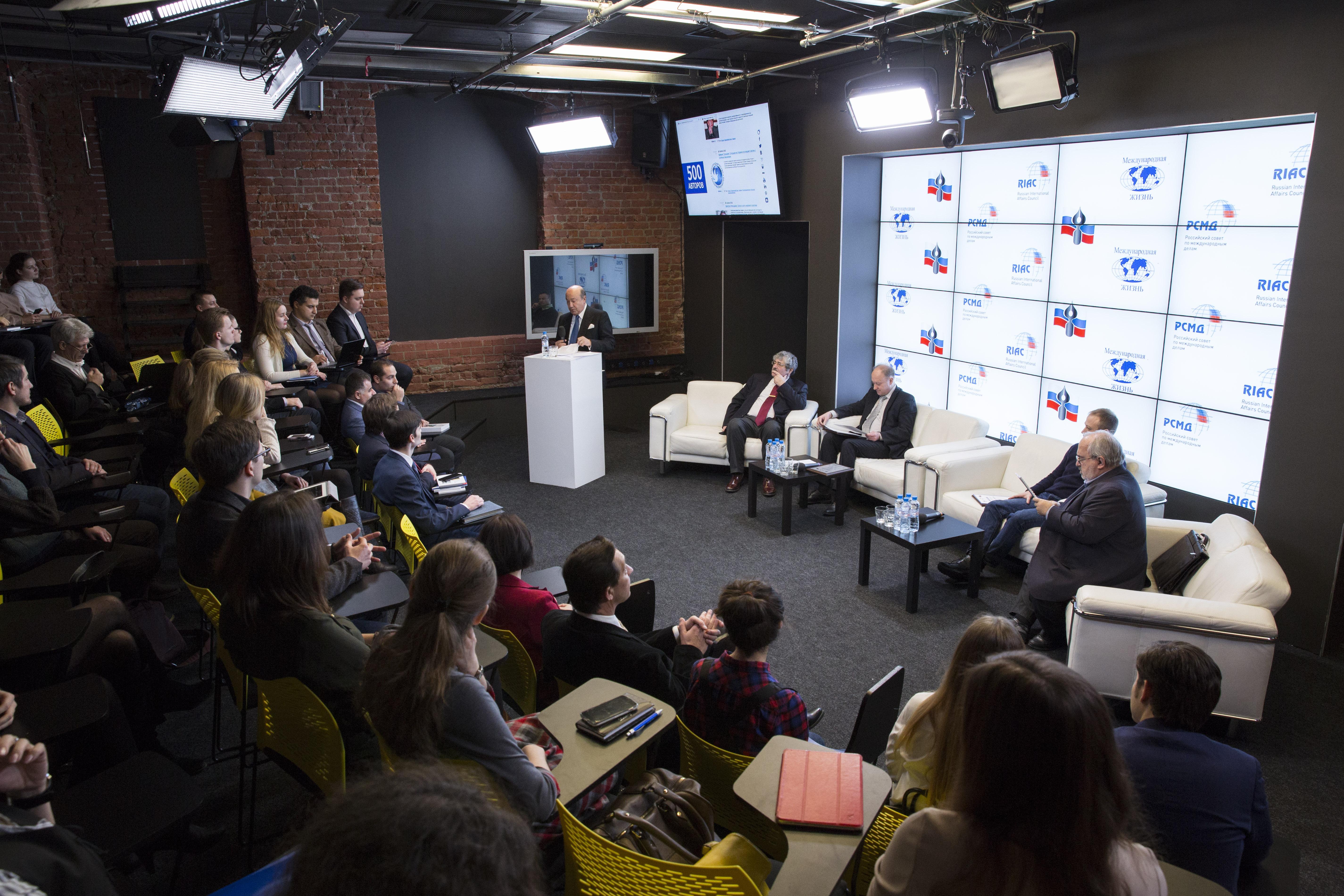 События россии конкурс