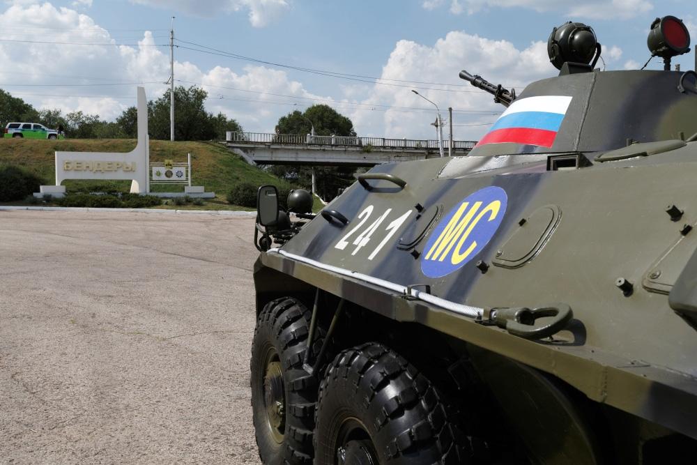 Политическая ситуация в Приднестровье и Молдове