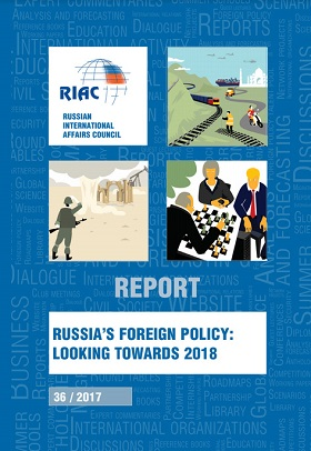RIAC :: Russia's Changing Relations with the West: Prospects