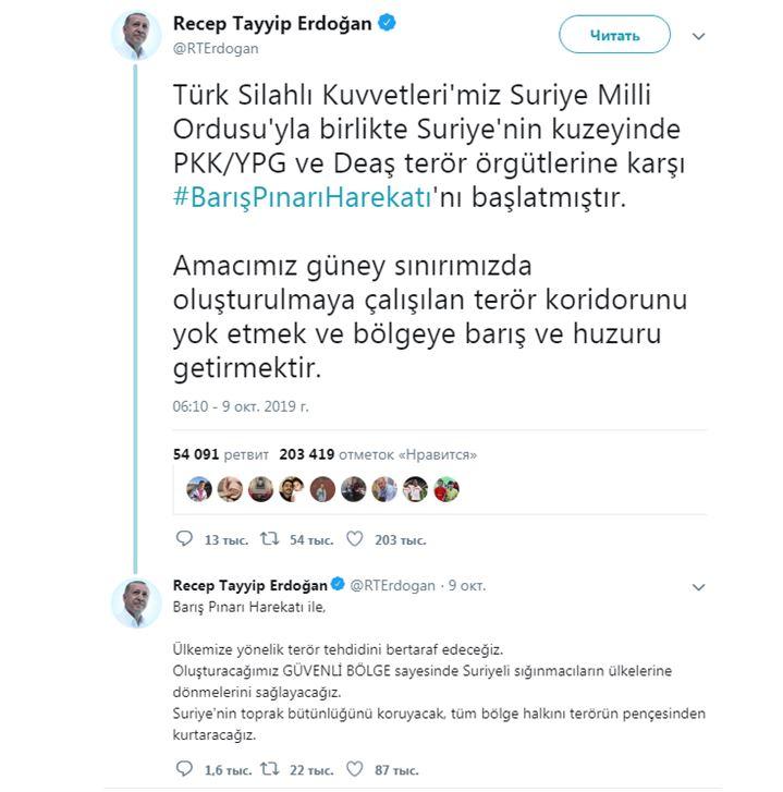 kurdssyr2.jpg