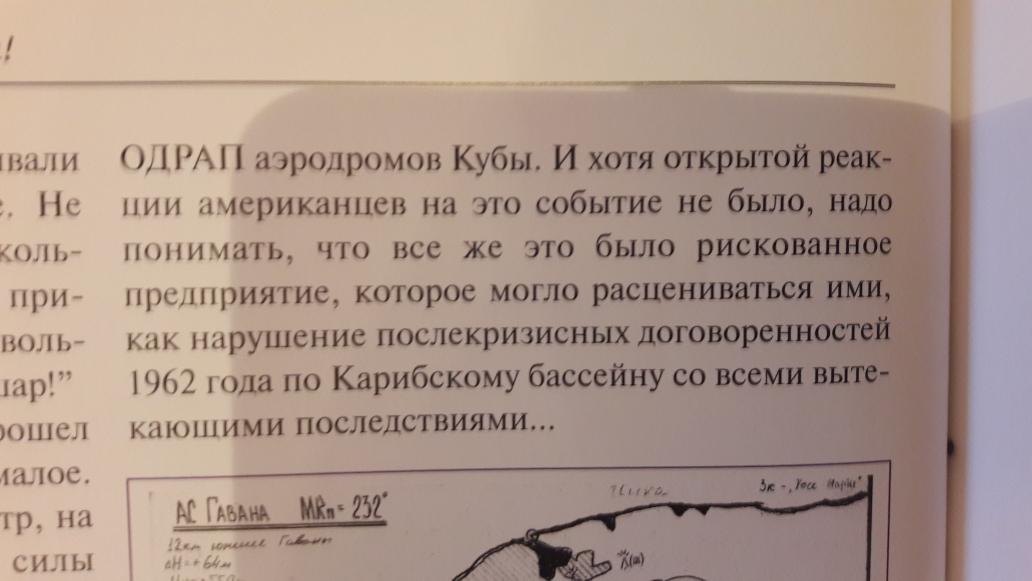 kniga-10.jpg