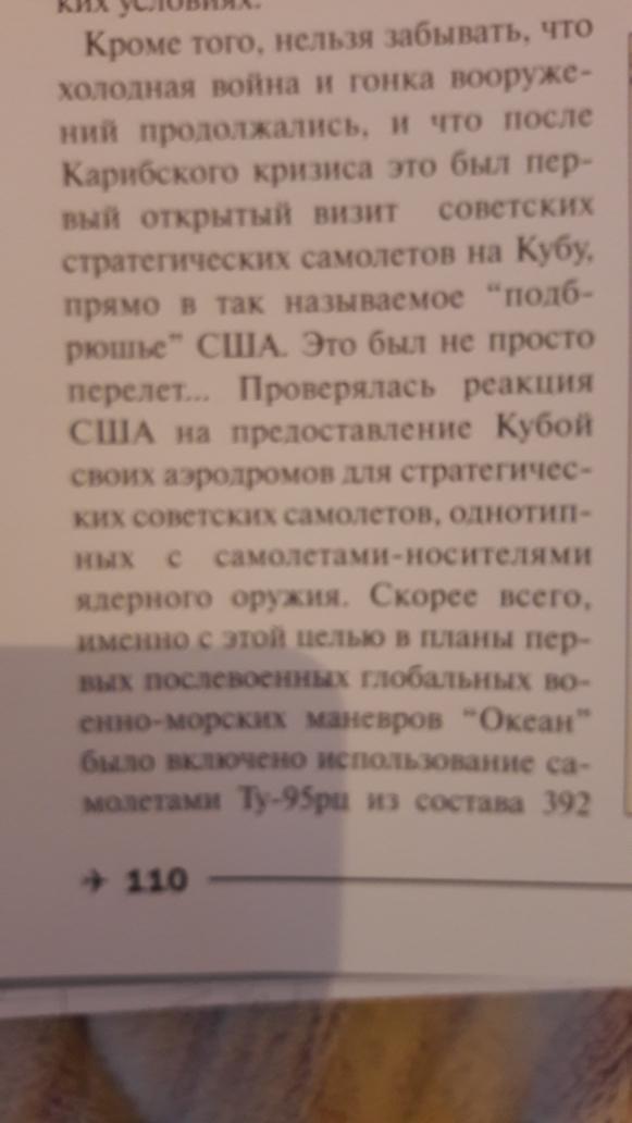 kniga-9.jpg